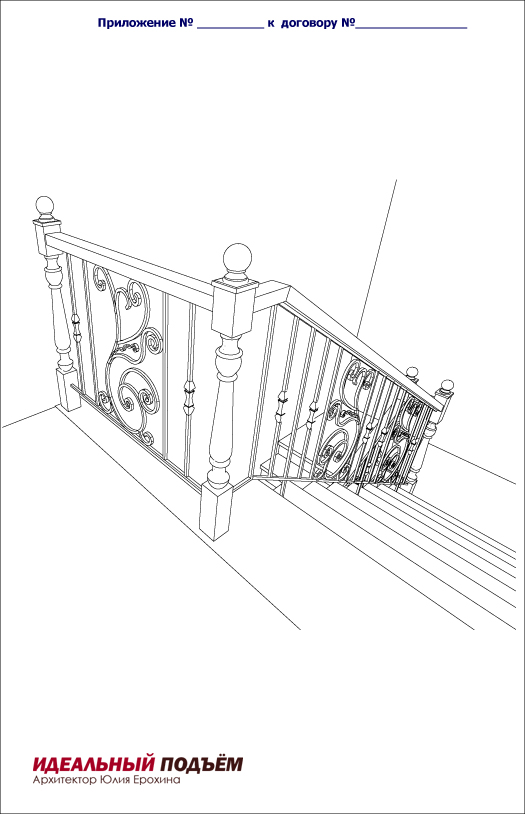 Проект бетонной лестницы с кованым ограждением.
