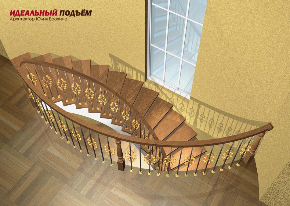 Проект бетонной лестницы с кованным ограждением.