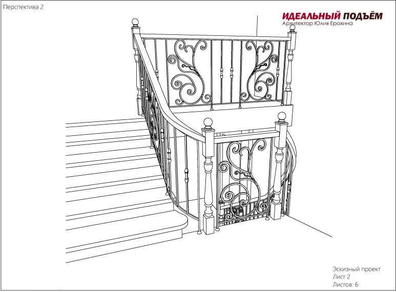 Проект лестницы на металлокаркасе с кованым ограждением