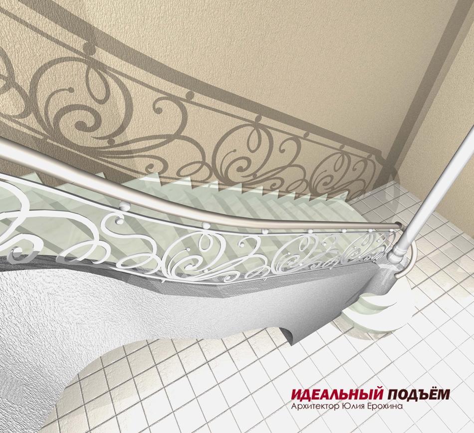 Проектирование бетонной лестницы
