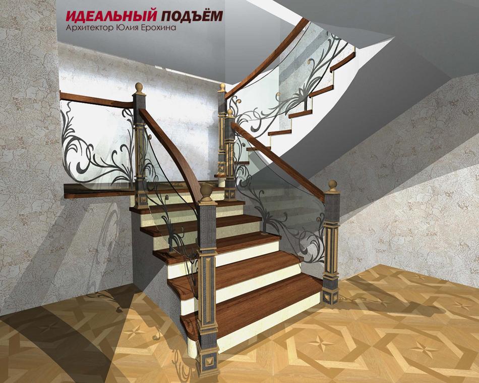 Проект бетонной лестницы со стеклянным ограждением