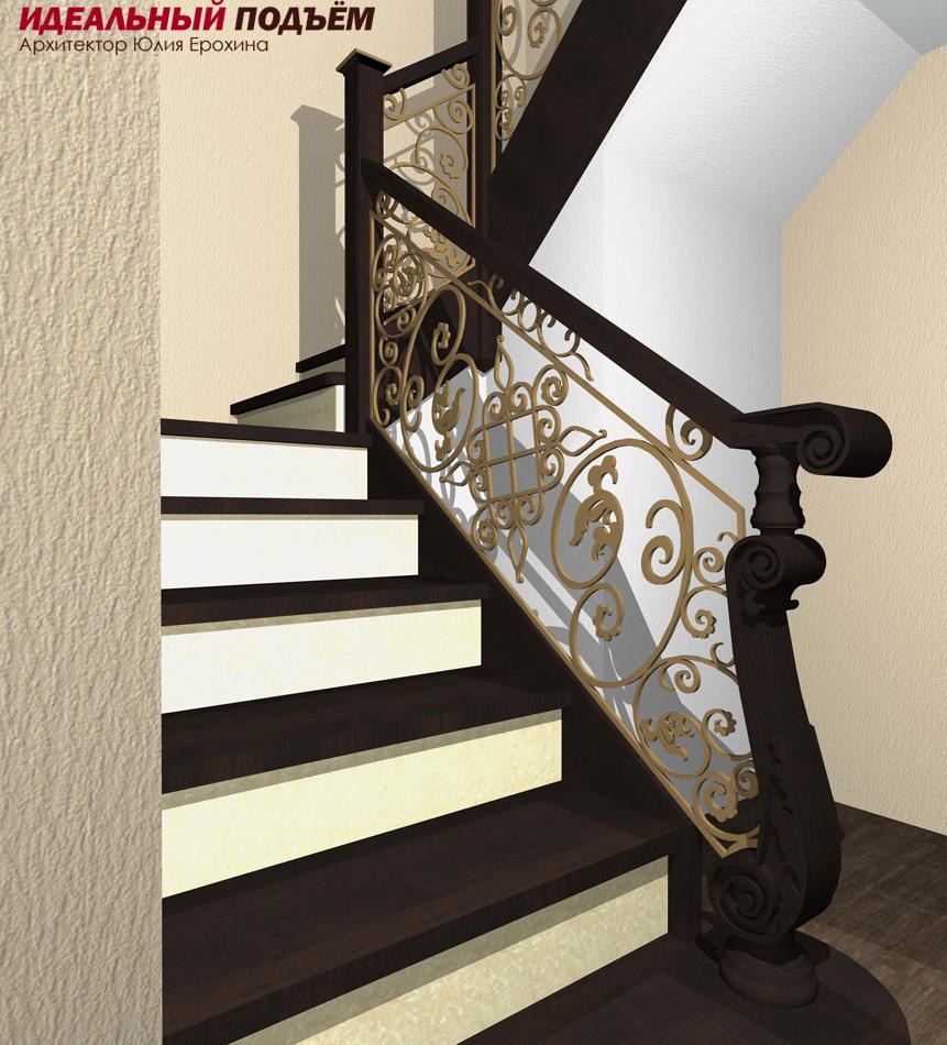 Визуализация бетонной лестницы
