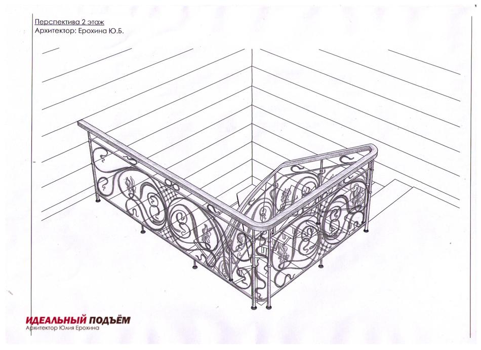 Проект лестницы на металлокаркасе с кованным ограждением.