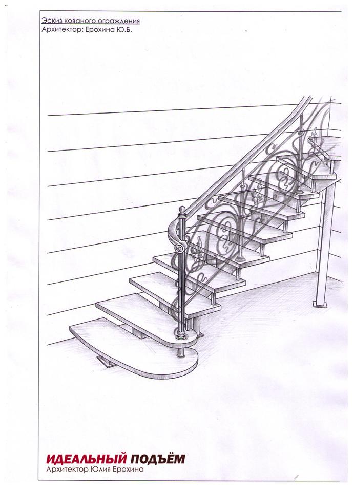 Проект деревянной лестницы с кованым ограждением