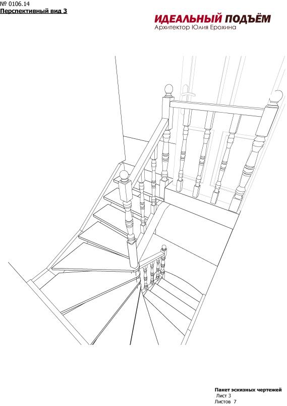 Проектирование деревянных лестниц
