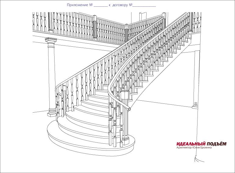 Проект бетонной лестницы.