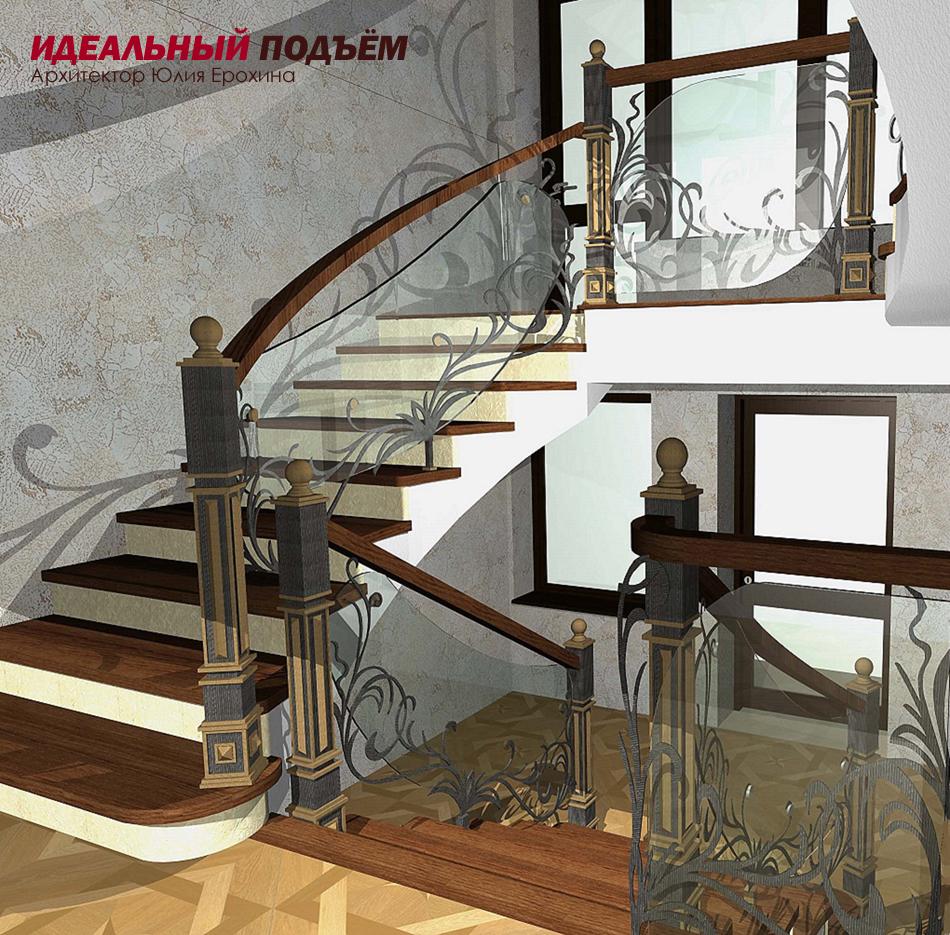 Дизайн-проект бетонной лестницы со стеклянным ограждением