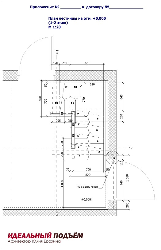 Эскизный проект деревянной лестницы гусиный шаг